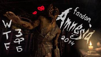 WTF Amnesia 2014