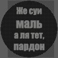 Теодорик Ходячая Катастрофа