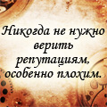 FAkunin