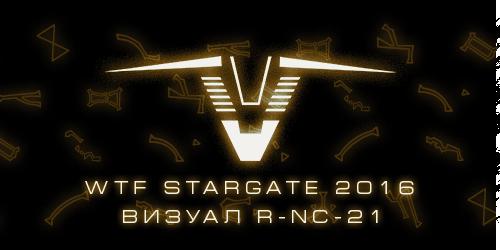 WTF Stargate 2016 — Визуал R — NC-21