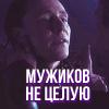Laufeyson Loki