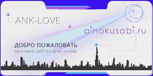 http://static.diary.ru/userdir/3/1/8/3/3183179/79610689.png