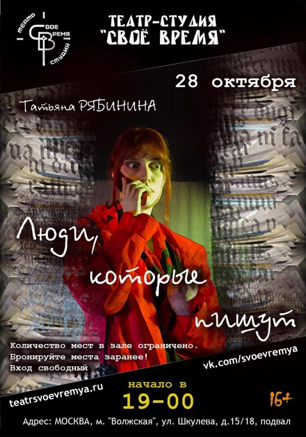 http://static.diary.ru/userdir/3/1/8/3/3183590/85302384.jpg