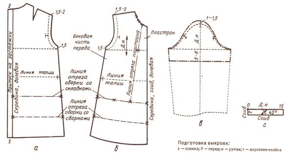 """Платье для девочки с короткими рукавами  """"фонарик """",воротником-стойкой, с пластроном спереди и застежкой-молнией сзади..."""