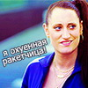 botaneg_hohmach