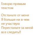 Анастасия Гарде