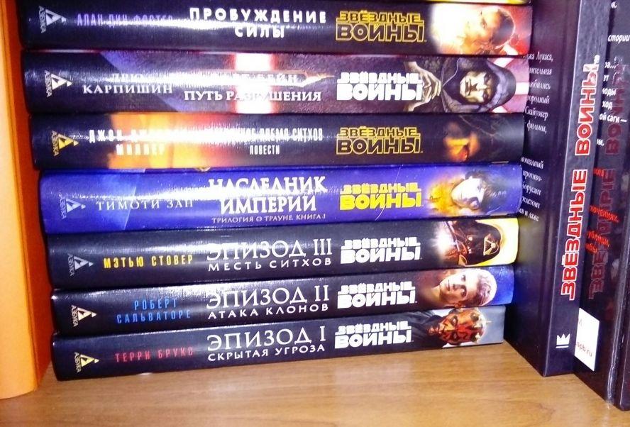 Книги фантастика про космос лучшие