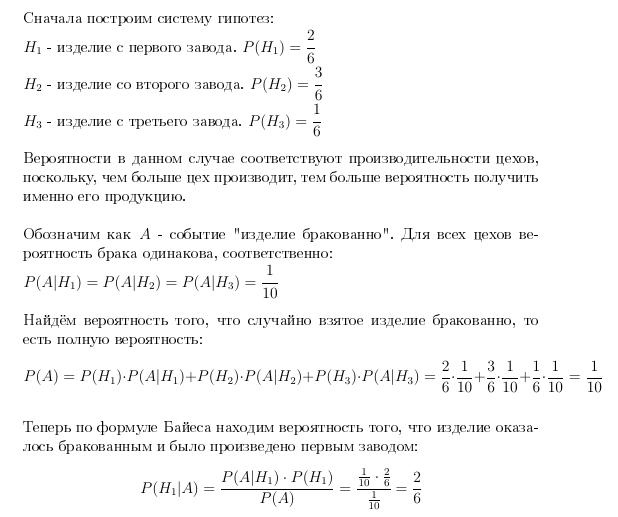 Решебник кузнецов теория вероятностей