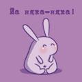 Для всякой няши и мимимиши ))
