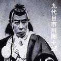 Shibaimachi