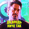 Krasnodars Captain