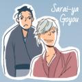 Застенчивый Самурай