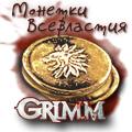 fandom Grimm 2014