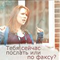 ryzhiy.lis