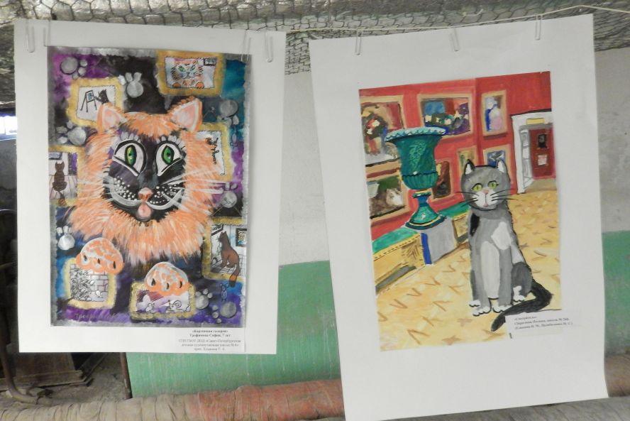 Коты эрмитажа открытки 49