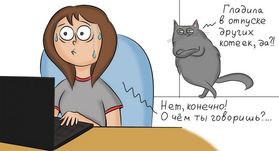 Почему котов нельзя гладить против шерсти