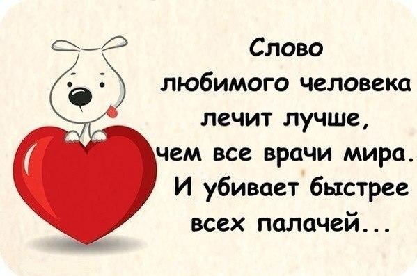 Афоризмы о любви для любимого