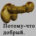 lozovar
