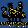 fandom urban fantasy story 2014