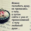 Дмитриевна.