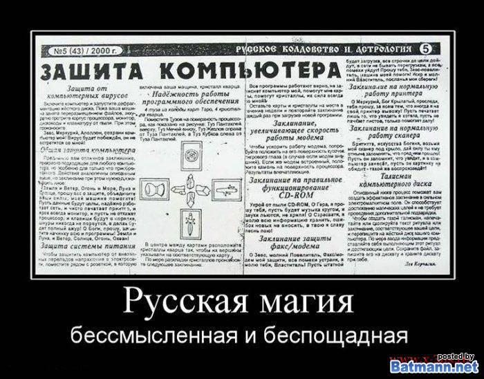 http://static.diary.ru/userdir/3/2/3/6/3236846/81450248.jpg