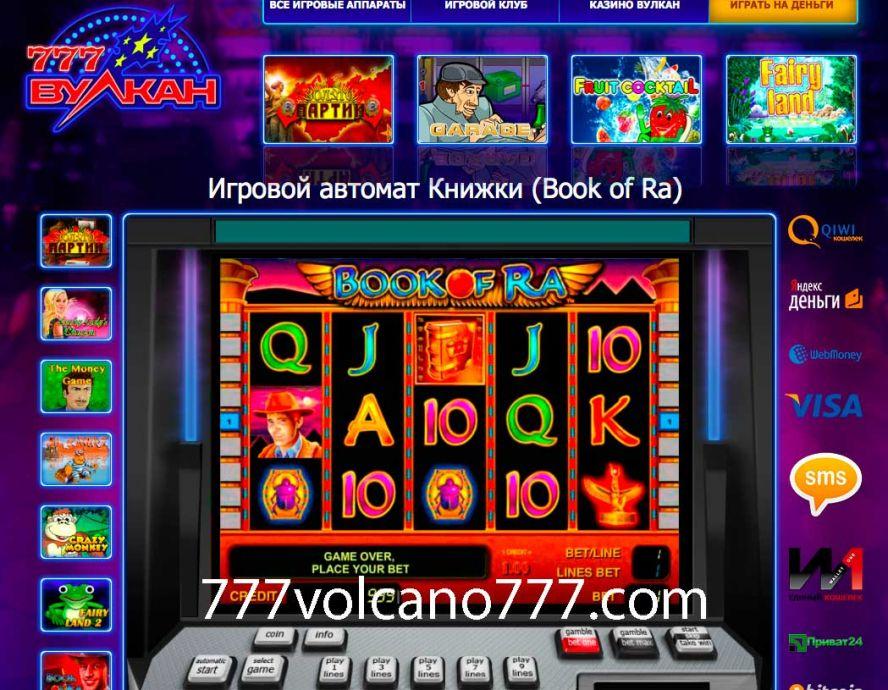 Игровые автоматы не слоты бесплатно игровые аппараты играть бесплатно пираты карибского моря