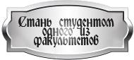 http://static.diary.ru/userdir/3/2/3/9/3239951/84794181.png