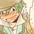 Пахалка-краб