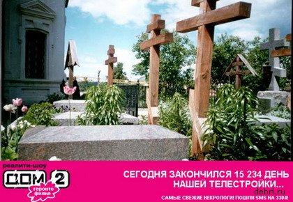 http://static.diary.ru/userdir/3/2/4/3/324364/18013794.jpg