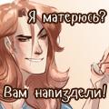 Сойко