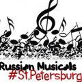 RusMusicalsSPB
