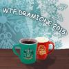 WTF Dramione 2015