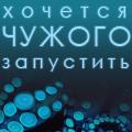 WTF Xenophilia 2015