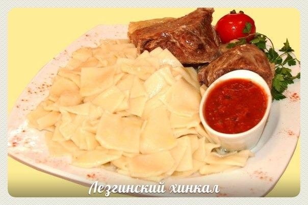 Как приготовить хинкал дагестанский