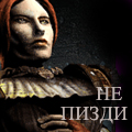 Mavka_Elza