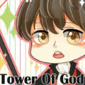 WTF Tower of God 2018