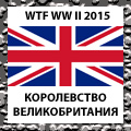 WTF World War II 2015