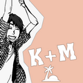 Кейго и Мидзуиро
