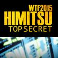Himitsu Top Secret
