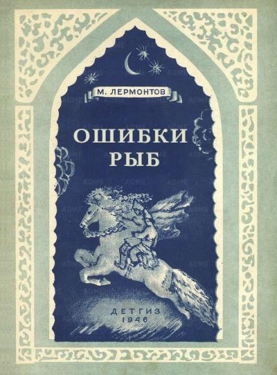 http://static.diary.ru/userdir/3/2/7/7/3277916/82022576.jpg
