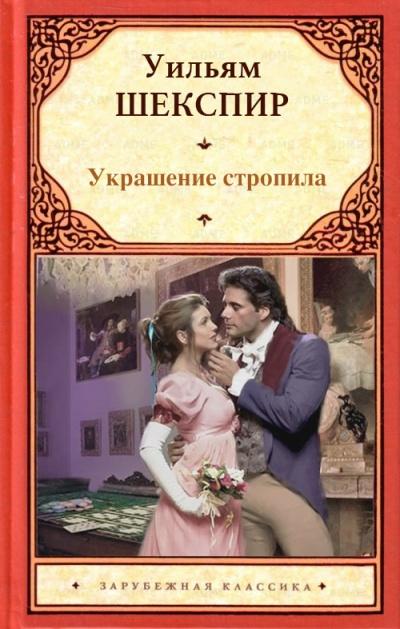 http://static.diary.ru/userdir/3/2/7/7/3277916/82022581.jpg