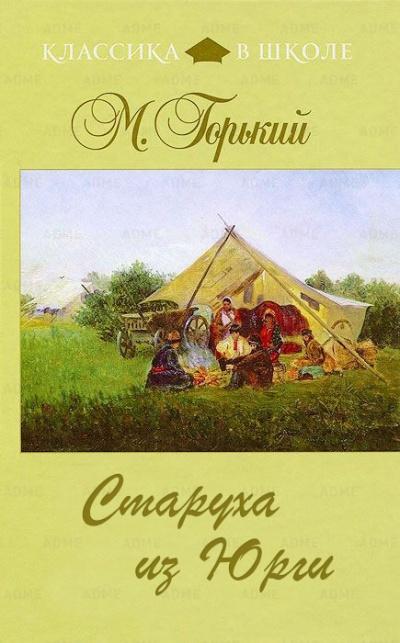 http://static.diary.ru/userdir/3/2/7/7/3277916/82022583.jpg