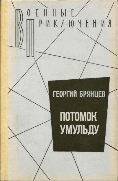 http://static.diary.ru/userdir/3/2/7/7/3277916/82022587.jpg