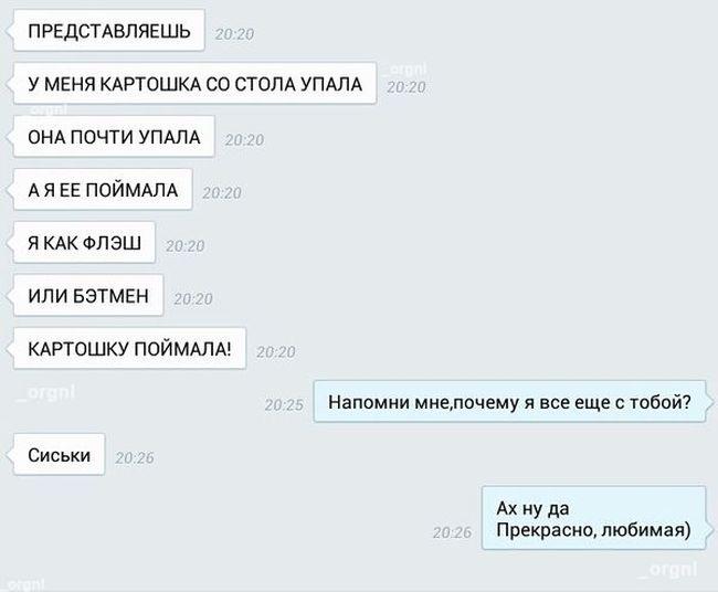 http://static.diary.ru/userdir/3/2/7/7/3277916/82027420.jpg