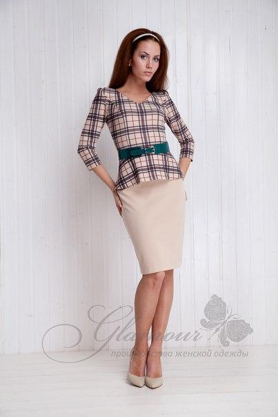 Женская Одежда От Производителя Санкт-Петербург