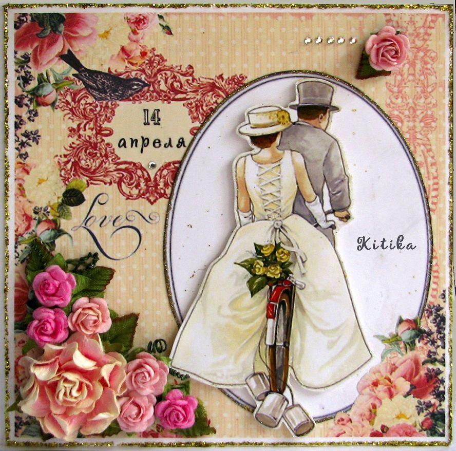 Как сделать открытку к годовщине свадьбы