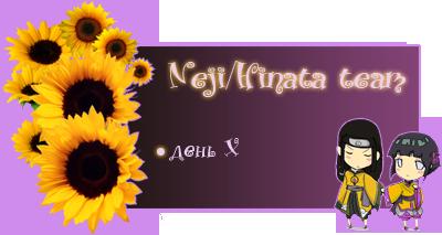 Neji/Hiata Team