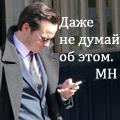 MycroftJim