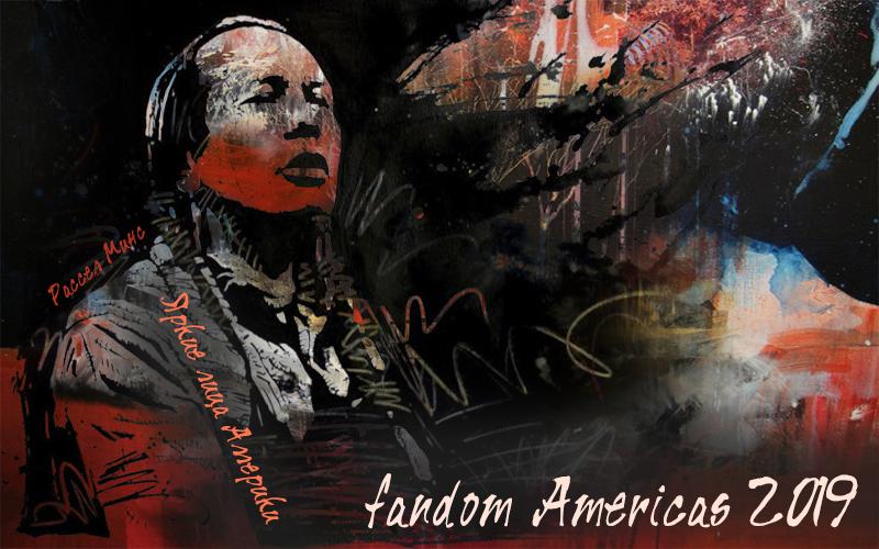 fandom Americas 2019