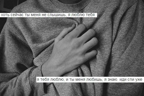 ¤ желаю услышать как ты дышишь нам с тобой и ежели это сон ¤ не желаю просыпатьс¤